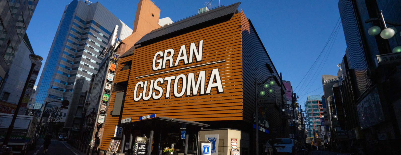 歌舞伎町 GRAN CUSTOMA PROJECT